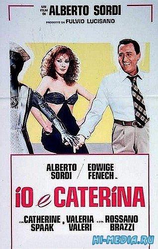 Я и Катерина / Io e Caterina (1980) DVDRip