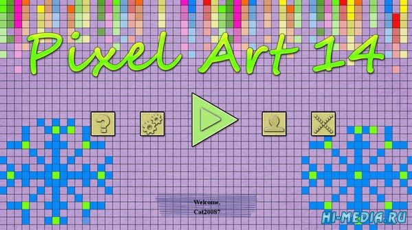 Pixel Art 14 (2019) RUS