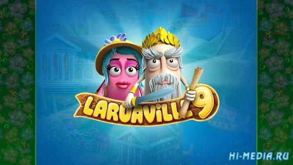 Laruaville 9 (2019) ENG