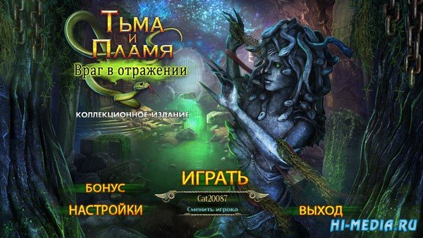 Тьма и пламя 4: Враг в отражении Коллекционное издание (2019) RUS