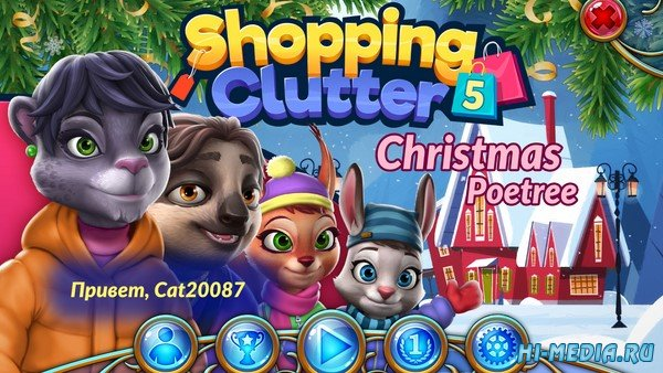 Shopping Clutter 5: Christmas Poetree (2019) RUS