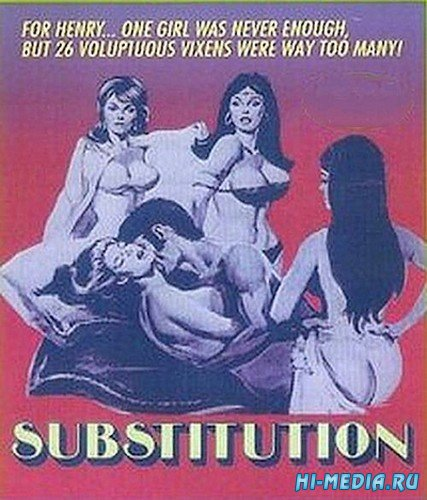 Замена / Substitution (1970) TVRip