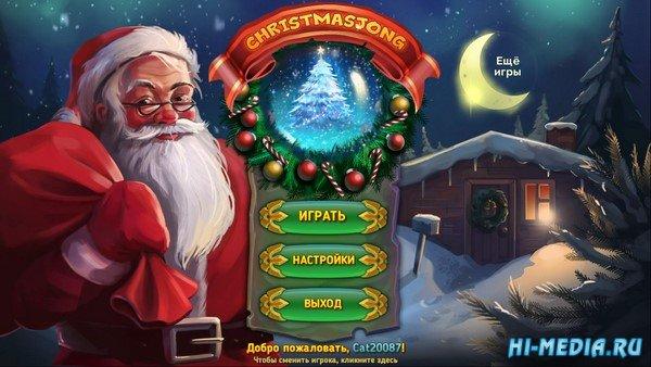 Christmasjong (2019) RUS