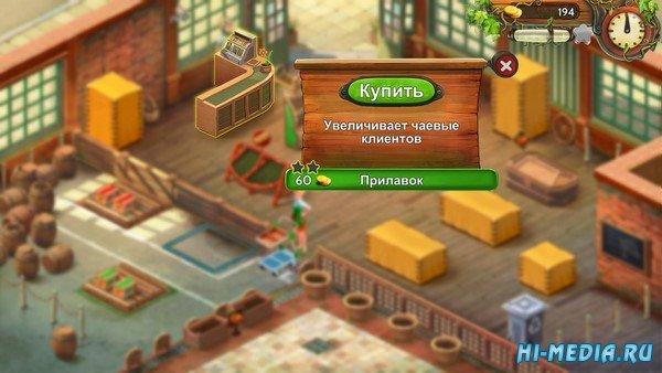 Amy's Greenmart (2019) RUS