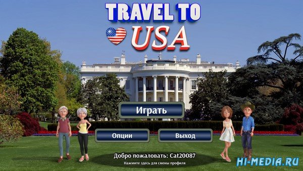 Travel to USA (2019) RUS