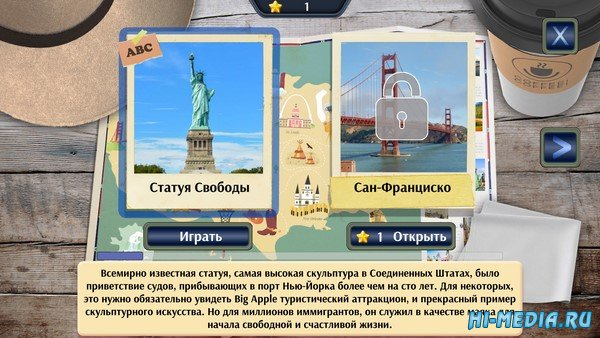 Travel to USA (2019) RUS