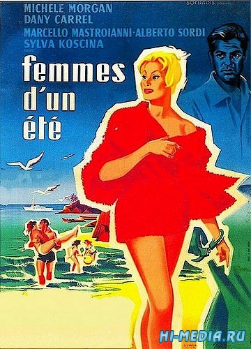 Летние рассказы / Racconti d'estate (1958) DVDRip