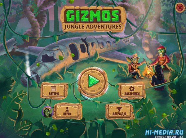 Gizmos: Jungle Adventure (2019) RUS
