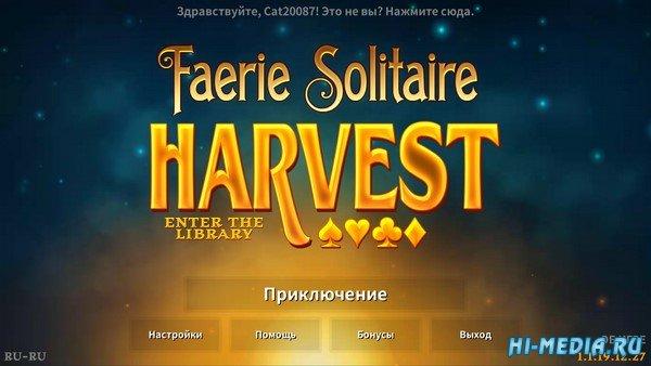 Faerie Solitaire Harvest (2020) RUS
