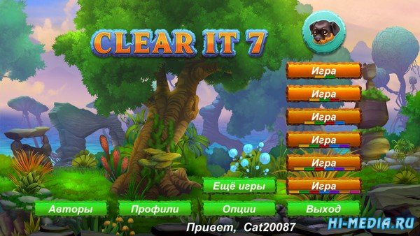 Clear It 7 (2020) RUS