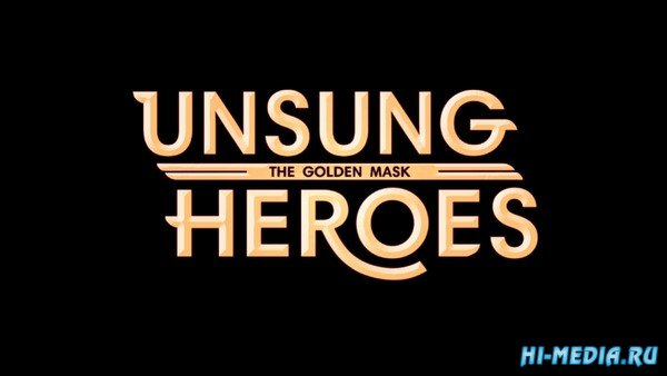 Unsung Heroes: The Golden Mask Collector's Edition (2020) RUS