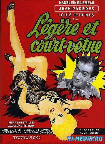 Легко и коротко одета / Legere et court vetue (1953) DVDRip