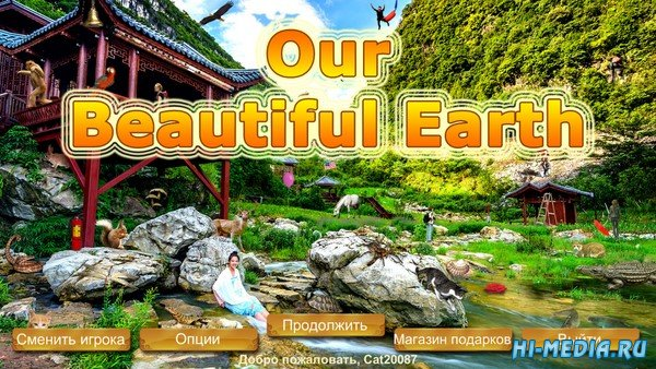 Our Beautiful Earth (2020) RUS