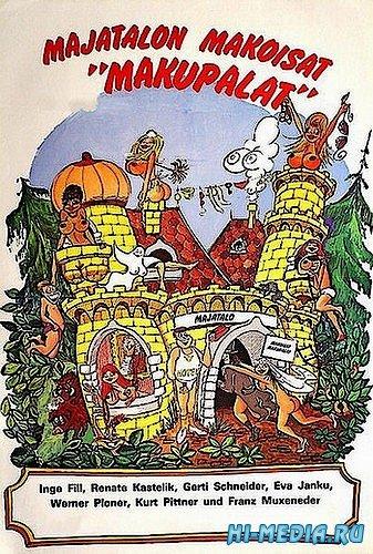 Замок наслаждений в Шпессарте / Das Lustschloss im Spessart (1978) DVDRip