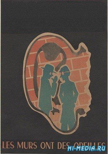 У стен тоже бывают уши / Les murs ont des oreilles (1974) DVDRip