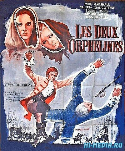 Две сиротки / Les deux orphelines (1965) DVDRip
