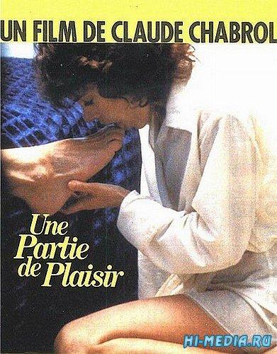 Вечеринка удовольствий / Une partie de plaisir (1974) DVDRip