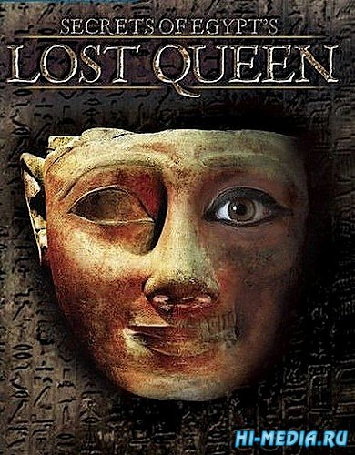Тайна забытой царицы Египта / Secrets of Egypt's lost queen (2007) TVRip