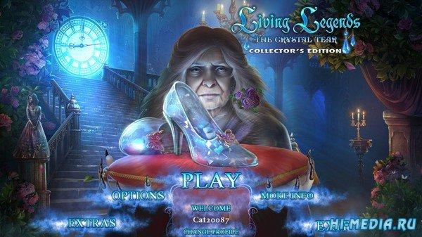 Живые легенды 8: Хрустальная слеза Коллекционное издание (2020) RUS