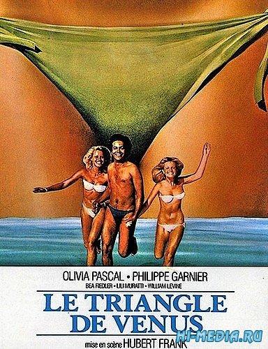 Остров 1000 удовольствий / Die Insel der tausend Freuden (1978) DVDRip