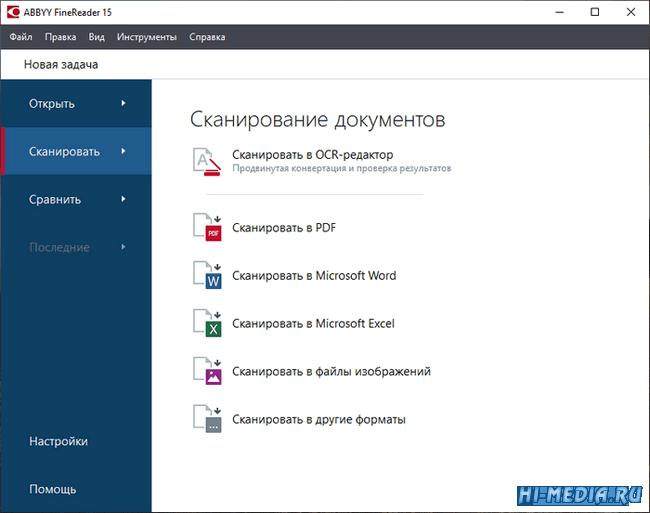 ABBYY FineReader 15.0.112.2130 Corporate (Repack by Diakov)+Portable