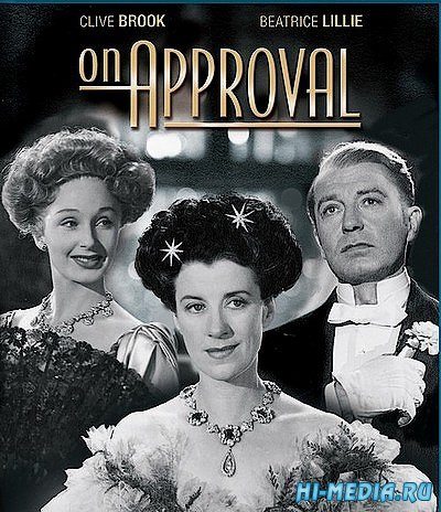 Испытательный срок / On Approval (1944) BDRip