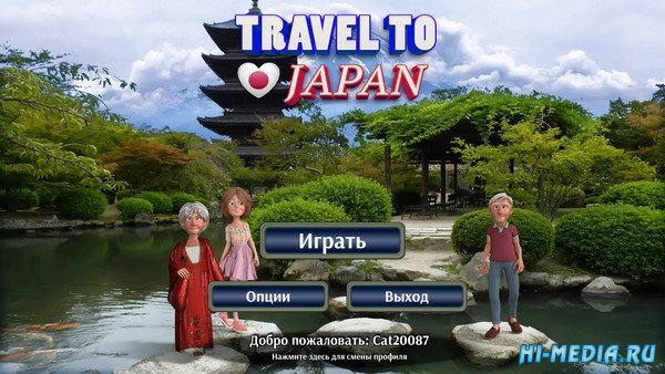 Travel to Japan (2020) RUS