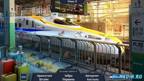 Travel to Japan (2020) RUS