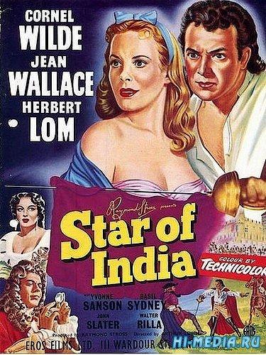 Звезда Индии / Star of India (1954) TVRip