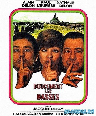 Потише, басы / Doucement les basses (1971) TVRip