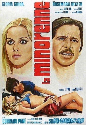 Несовершеннолетняя / La minorenne (1974) DVDRip