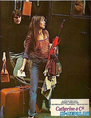Катрин и Ко / Catherine et Cie (1975) DVDRip