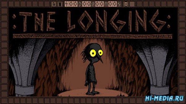 The Longing (2020) RUS