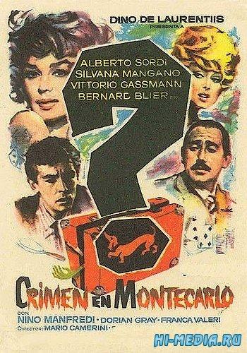 Преступление в Монте-Карло / Crimen en Monte-Carlo (1960) DVDRip