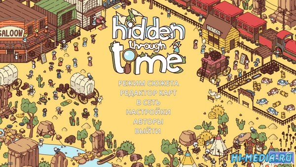 Hidden Through Time (2020) RUS
