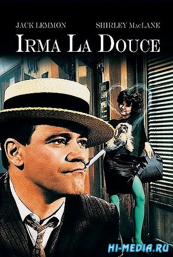 Нежная Ирма / Irma la Douce (1963) DVDRip