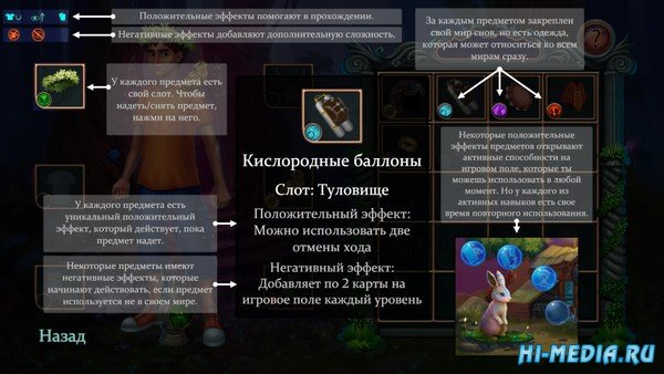 Dreams Keeper Solitaire (2020) RUS