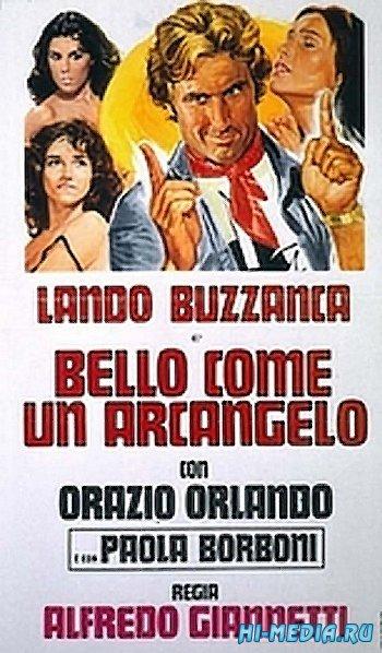 Красив, как архангел / Bello come un arcangelo (1974) DVDRip