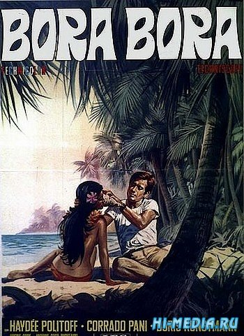 Бора Бора / Bora Bora (1968) DVDRip