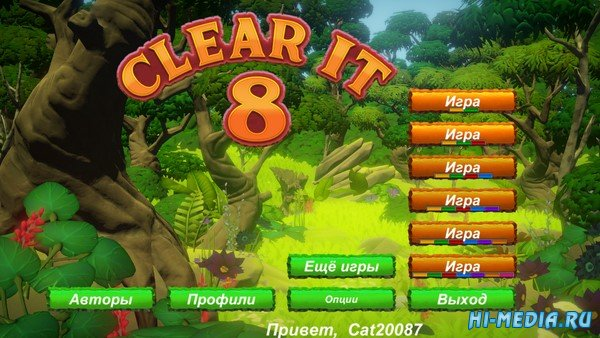 Clear It 8 (2020) RUS