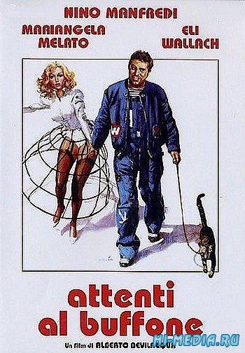Берегись шута / Attenti al buffone (1975) DVDRip