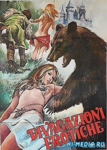 Сказки Гримм для взрослых / Grimms Marchen von lusternen Parchen (1969) DVDRip