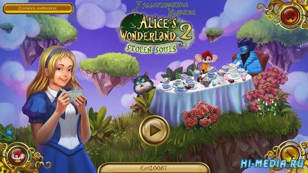 Alice's Wonderland 2: Stolen Souls Collector's Edition (2020) RUS