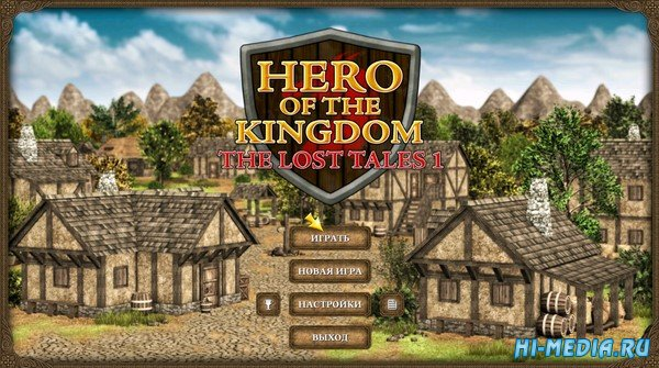 Hero of the Kingdom: The Lost Tales 1 (2020) RUS