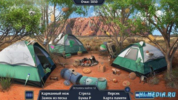 Travel to Australia (2020) RUS