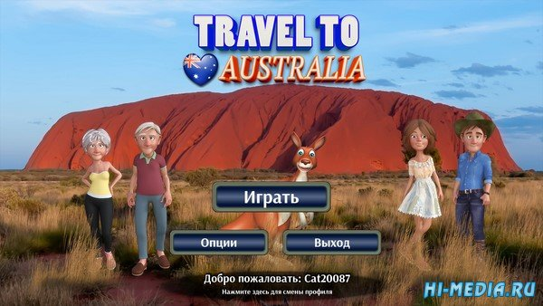 Travel to Australia (2020) RUS