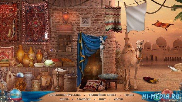 Aladdin (2020) RUS