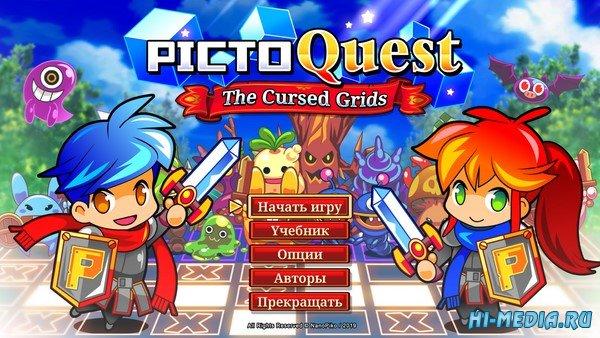 PictoQuest: The Cursed Grids (2020) RUS