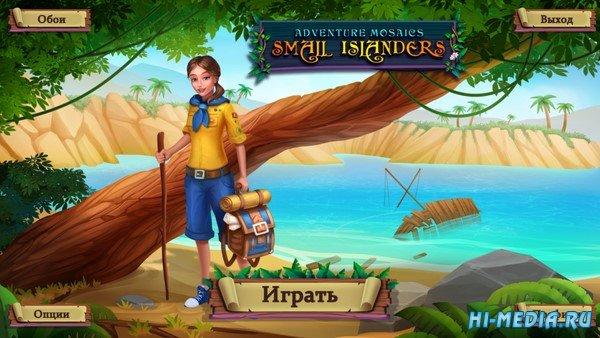 Adventure Mosaics 2: Small Islanders (2020) RUS