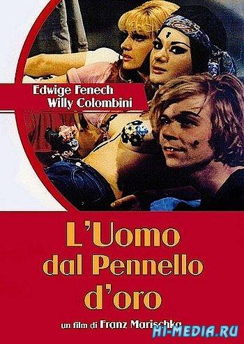 Мужчина с золотой кистью / Der Mann mit dem goldenen Pinsel (1969) DVDRip